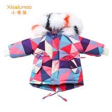 Xiaolumao зимняя куртка для девочек с капюшоном теплая детская