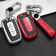 Чехол для автомобильного ключа из ТПУ kia rio k2 k3 sportage