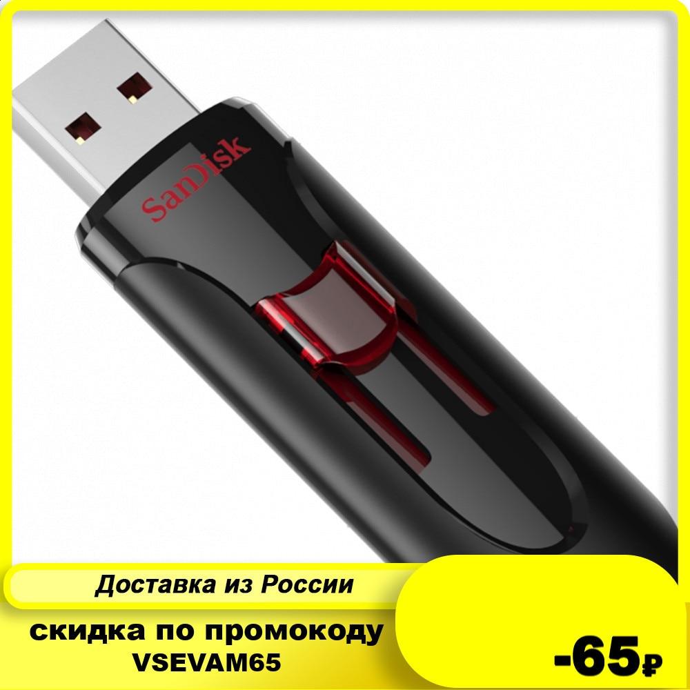 Флеш-накопитель Sandisk Флеш-накопитель Cruzer Glide™ 3.0 USB Flash Drive 32GB
