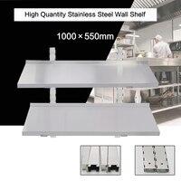 100 /120cm Stainless Steel Shelves Commercial Catering Kitchen Wall Shelf Spice Rack Bathroom Shelves for Storage