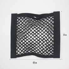 цена на 40 * 25cm Car Back Rear Trunk Seat Elastic String Net Magic Sticker Mesh Storage Bag Pocket Cage Auto Organizer Seat Back Bag