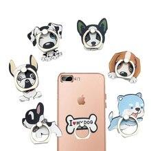 Finger ring bracket cartoon animal husky dog bone mobile phone buckle decoration tablet desktop design