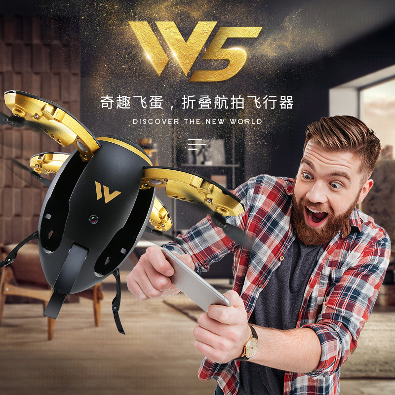 Ya Gotta W5 Folding Egg-Shaped Unmanned Aerial Vehicle Rugby WiFi Real-Time Aerial Photography Set High Quadcopter Remote Contro