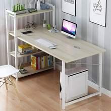 Atualizado computador portátil de mesa 47