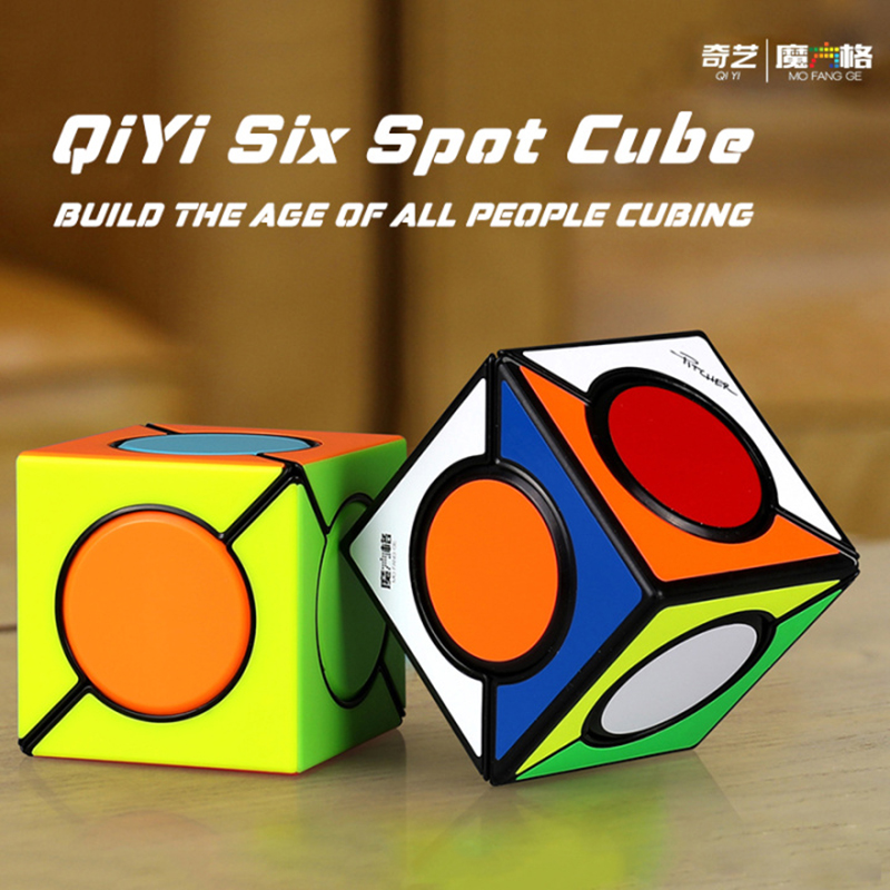 New QiYi Six Spot Speed Magic Cube Professional Puzzle Cubes Educational Toys For Children Gift Cubo Magico
