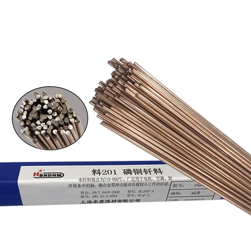 DIDIHOU 5pcs 10pcs 20pcs Brass Welding Wire Electrode  Soldering Rod No Need Solder Powder Welding Rods