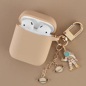 جراب سيليكون رائد فضاء رائد فضاء من السيليكون لأجهزة Apple Airpods 1 2 ملحقات حافظة واقية غطاء حقيبة صندوق سماعة أذن حلقة رئيسية