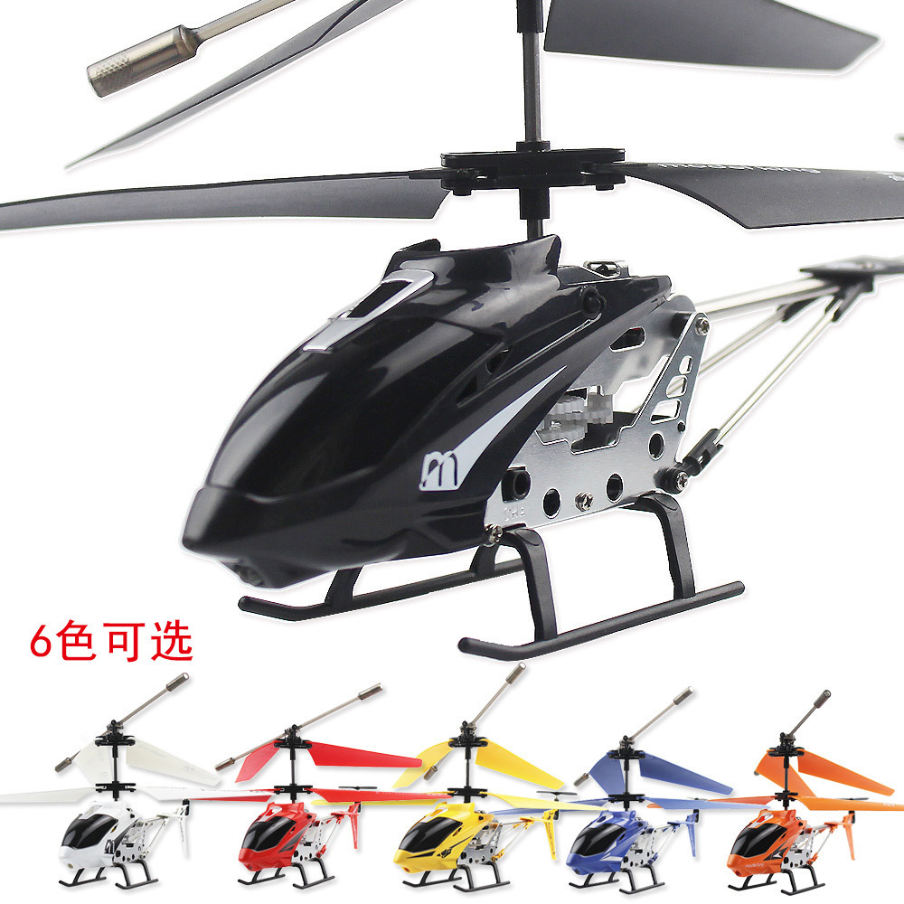Children Wireless Remote Control Helicopter Alloy Drop-resistant Aviation Model Plane Toy