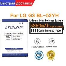 Оригинальный сменный bl 53yh аккумулятор для телефона 5850 мАч