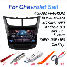 4g + 64g dsp 2 din android 9.0 4g net rádio do carro multimídia player de vídeo para chevrolet sail aveo 2015 2016 2017 2018 2019 carplay