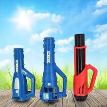 Pulvérisateur électrique, souffleur d'air, pulvérisateur électrique, conduit d'air, accessoires de brume agricole