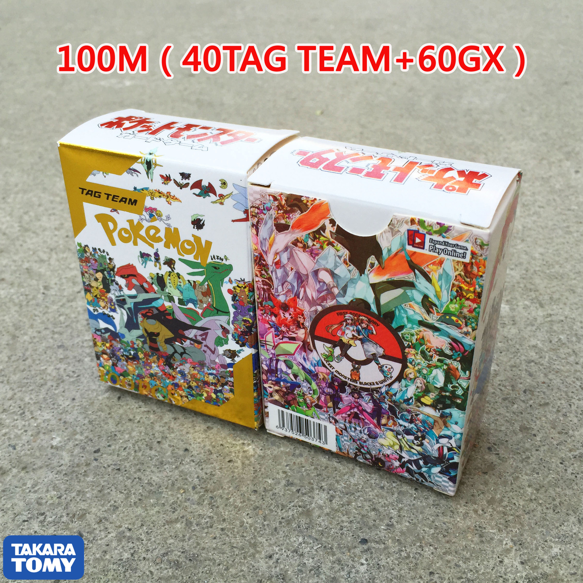 100 PcsGX TEAM Shining TAKARA TOMY Cards Game Battle Carte Trading Cards Game Children Toy Pokemon Flash Cards Original