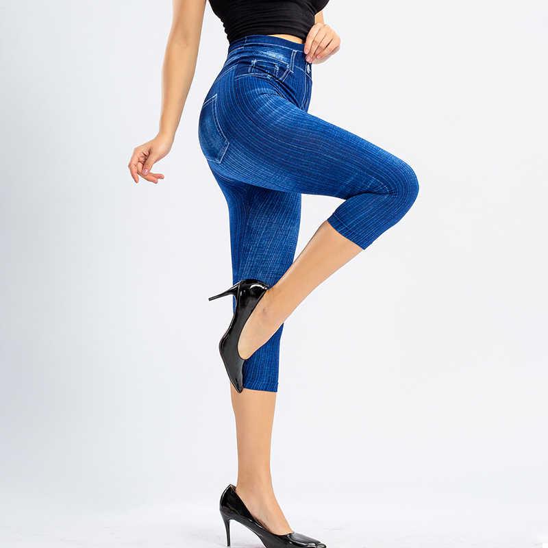 Women Denim Print Leggings Butt Lifting Slim Elastic High Waist Trousers Cropped