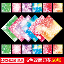 Art-Material Craft-Paper for Children 50pcs Coloring-Decor DIY Fold Handmade Double-Side