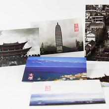 Qi карта оригинальная открытка-дали, Юньнань эрхай озеро коллекция пейзажей художественная линзовидная переработанная записываемая 143*93 мм 30 шт