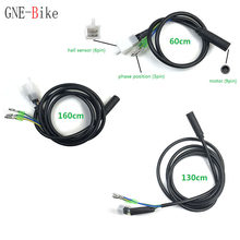 GNE-BIKE Motor Convert Extension Cable 9 Pin 250W/350W/500W Conversion Line Waterproof Connector E-bike Motor Extend Cable(China)