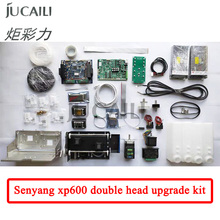Jucaili large printer xp600 upgrade kit for dx5/dx7 convert to xp600 double head complete conversion kit for eco solvent printer