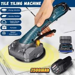 Portable tuile vibrateur pour 100x100cm carreaux sol plâtre Machine carrelage pose avec batterie automatique sol vibrateur nivellement outil
