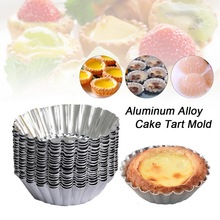 10pcs Cake Aluminium Alloy Tart Mould Baking Tool Cupcake Egg Tart Fruit Tart Mold 7Cm Diameter 301-0272 цена 2017