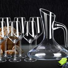 Набор хрустальных бокалов для дегустации красного вина холодной