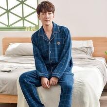 Хлопковая пижама из тонкой ткани мужские длинные штаны с длинными