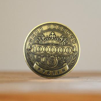 Rosyjski milion rubli pamiątkowy Medal Craft dwustronny orzeł korona tłoczona moneta kolekcjonerska monedas 2021 Hot tanie i dobre opinie CN (pochodzenie) Metal Nowoczesne Carved Europa Zwierząt iron 40mm 30 grams 1*Collection currency Wholesale Dropshopping