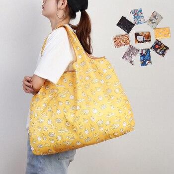 Folding Shopping Bag Eco-friendly Reusable Portable Shoulder Handbag for Travel Grocery Fashion Pocket Tote Bags