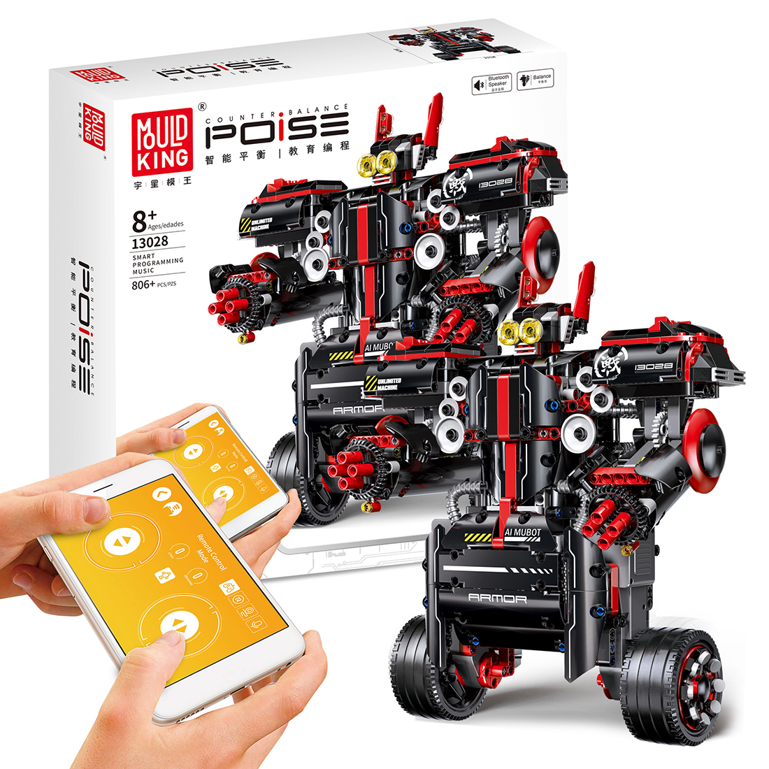 806Pcs/Set With Bluetooth Speaker APP Controlled RC Singing Robot Balanced Programming Robot Building Construction Kit - Black