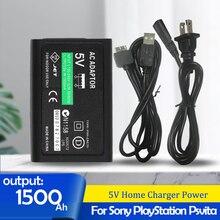 Домашнее настенное зарядное устройство, блок питания, адаптер переменного тока для Sony PlayStation для Psv ita PS Vita PSV + USB-кабель для передачи данных, ш...