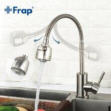 【Предварительная 】FRAP нержавеющий кухонный смеситель F44899-1