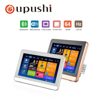 Oupushi A7 7 Inch Touch Sreen In Wall Amplifier Smart Home Digital Stereo Power Amplifiers With Bluetooth and Wifi Function