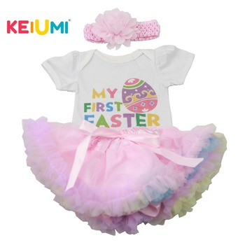Комплект одежды для кукол KEIUMI KUM22-23Clothes47 4