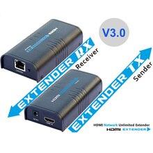 12V 3.0 LKV373A HDMI エクステンダースプリッター上 cat5e/6 ケーブル 120 メートルまで TCP/IP 3D & 1080 1080P