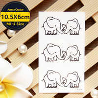 Waterproof Temporary Tattoo sticker Three cute little elephant tattoo Water Transfer fake  flash  for men women