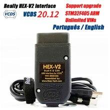 Really hex-v2 VAG COM 21.3 VAGCOM 20.12 VCDS HEX V2 USB Interface FOR VW AUDI Skoda Seat Unlimited VINs Portuguese/English