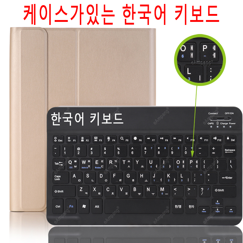 Korean Keyboard Palegoldenrod For iPad 10 2 2019 2020 Keyboard Case with Pencil Holder for Apple iPad 7th 8th