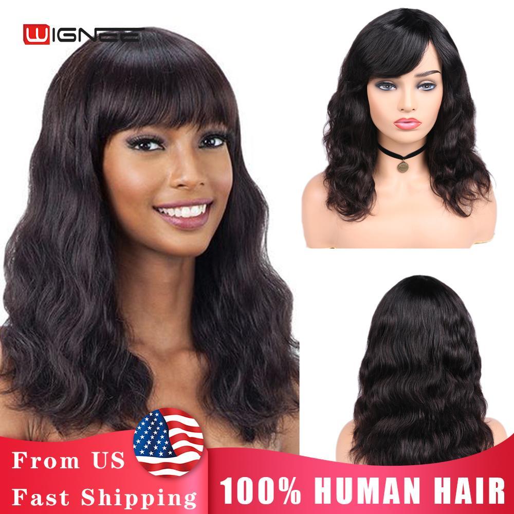Wignee, натуральные волнистые человеческие волосы, парики с бесплатной челкой для женщин, Remy, бразильские мягкие волосы, 150%, высокая плотность, ...