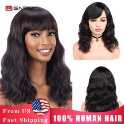 Wignee onda natural perucas de cabelo humano com estrondo livre para as mulheres remy brasileiro cabelo macio 150% alta densidade glueless curto peruca humana