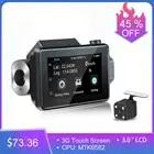 Dash Cam K9 1080P Auto dvr Kamera Full HD Dual Lens 3 IPS Android WiFi Dashcam GPS Logger auto Kamera Video Rekord WDR 24H Park