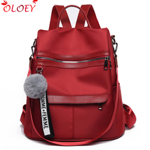 2019 new quality backpack waterproof anti-theft Oxford cloth simple college wind