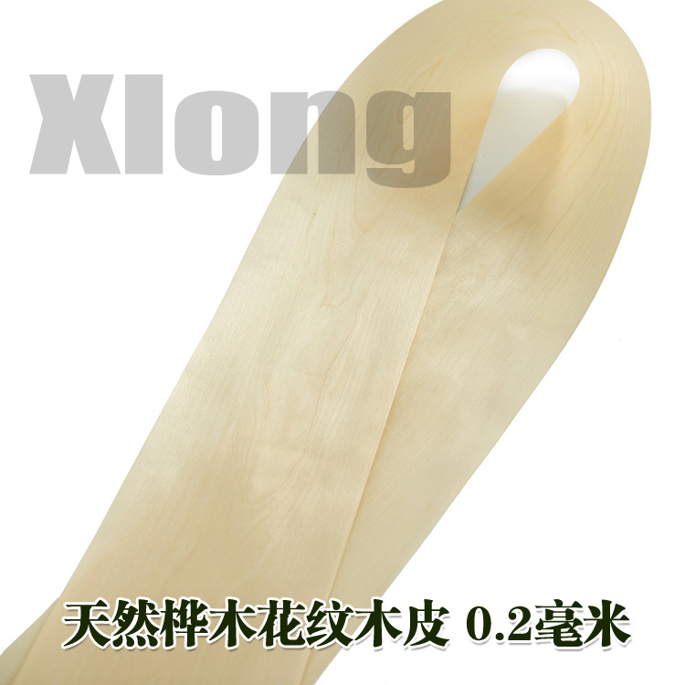 L:2.5Meters Width:500mm Thickness:0.2mm Birch Pattern Natural Solid Wood Veneer Thin Speaker Manual Veneer Base Material