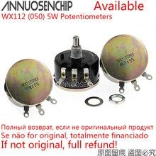 WX112 (050) 5 Вт однокруговой проволочный ранечный потенциометр 100R 220R 1K 2K2 4K7 10K 22K 33K 47K 100 220 2,2 K 4,7 K Ом WX050