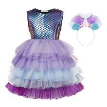 Русалки для маленьких девочек; Детское платье для девочек с блестками и юбкой-балетной пачкой, платье бальное платье для выступления, балет...