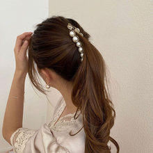 1 Pièces Tempérament Coiffe En Épingle À Cheveux Perle Clip Banane Barrette Verticale Pince Queue De Cheval Épingle À Cheveux Simple Accessoires De Cheveux De Style