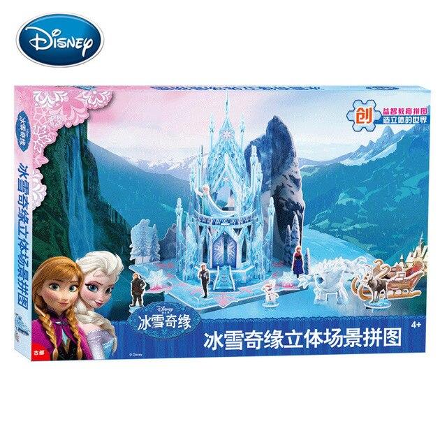 Disney Frozen Aisha 3D Dimensional puzzle Ice and Snow Palace 3D Puzzle Kids Educational toy puzzle