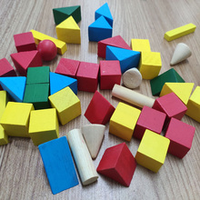 Wooden Rainbow Building Blocks Montessori Toys Children Color Geometric Volume Natural Wood Toy Pupils Mathematics Teaching Aid classic rainbow calculates circle wooden child wooden building blocks toys children wood education learning mathematics toys