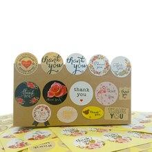 120pcs Thank you Sealing sticker Kraft White FLower Bow Rose Baking deceration label 26 selections