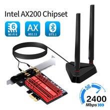 Wi fi адаптер wifi6 3000 Мбит/с 24/5 ГГц 802 11ac/ax bluetooth
