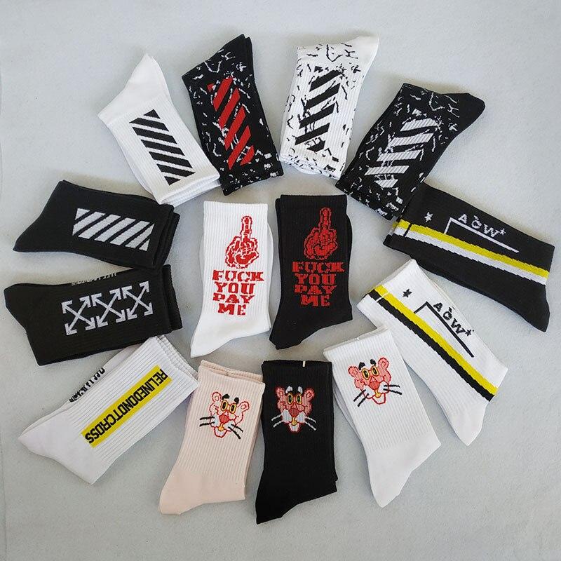 Black OFF Striped Men And Women In The Same Tube Socks Hip Hop Hip-hop Sports Cotton Socks