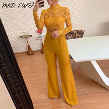 Sexy Lace Bodice Insert Bell-Bottom Mock Neck Rompers Women Jumpsuit Long Sleeve Casual One Piece Overalls Jumpsuits